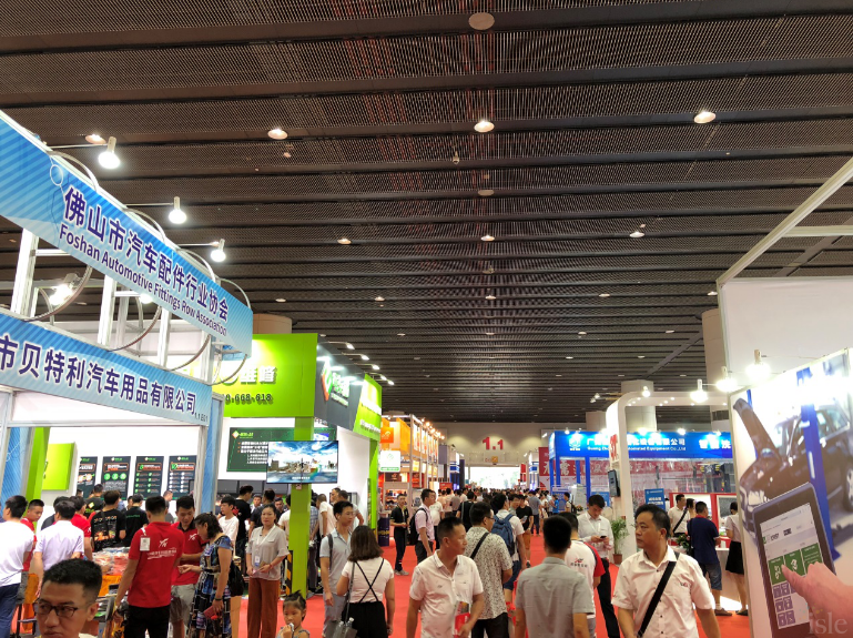 Guangzhou International Automotive Supplies, Spare Parts and After-sales Exhibition